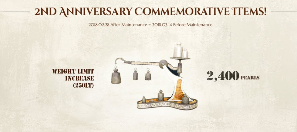 bdo-2nd-anniversary-sale-3