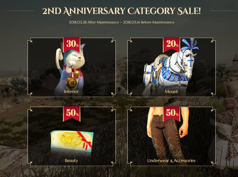 bdo-2nd-anniversary-sale-6