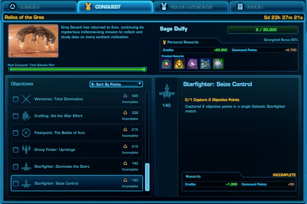 Swtor how to join an ops group