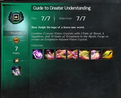 gw2-guide-to-greater-understanding-collection-guide-1