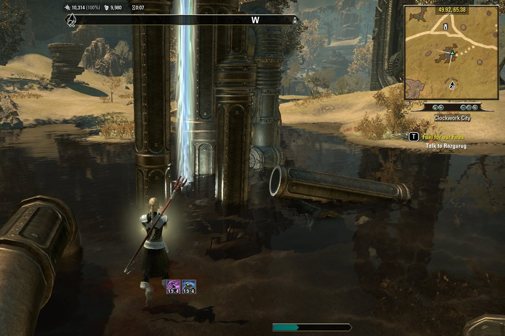 Eso Imperial City Guide
