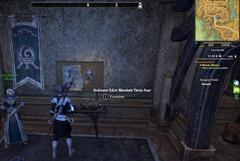 eso-morrowind-lorebooks-guide-120