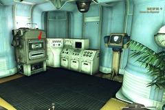 fallout-76-enclave-faction-quests-guide-24
