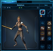 swtor-new-preview-window