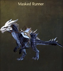 gw2-exotic-breeds-mount-select-license