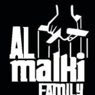محمد المالكي