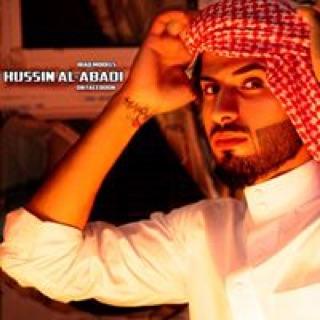 Hussein Alaa