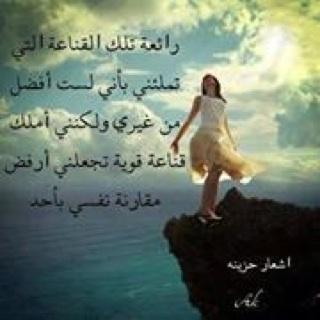 Marwa Aboalgood