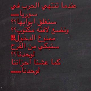 محمد ابو فيصل