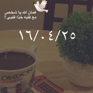 Maha_55