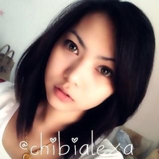 Chibialexa