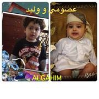 Mohamed Algohim