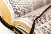 Bible-medium