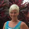 Mrs. Kimberly Reisig-Bowen / Friendship Store Coordinator