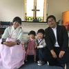 Pastor Choi with his wife, Hejin, and son, Caleb and daughter, Abby