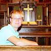 Rev. Eric Douglas