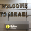 Welcome%20to%20israel%20sign%20(tel%20aviv%20airport)-thumb
