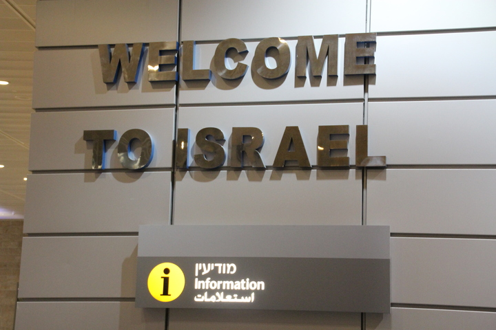 Welcome%20to%20israel%20sign%20(tel%20aviv%20airport)-web