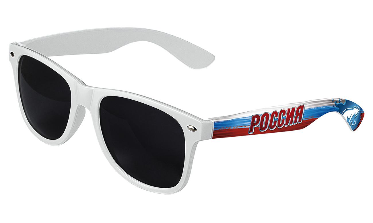 Russia Sunglasses