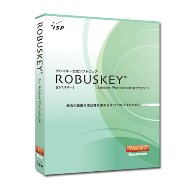 ISP ROBUSKEY for Photoshop
