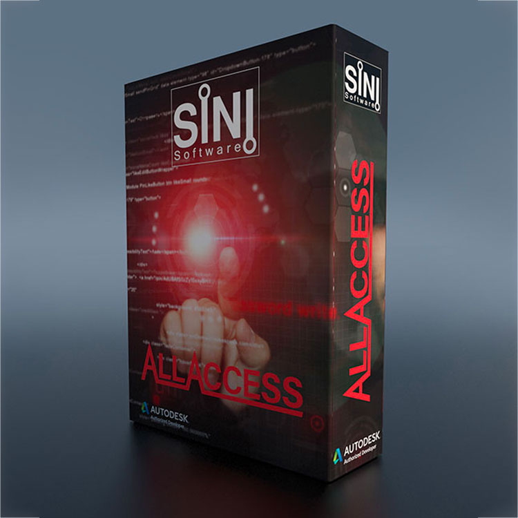 SiNi Software All Access
