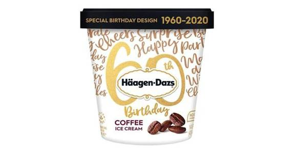 Haagen Dazs Coffee Ice Cream (14 oz) from CVS - SW Wanamaker Rd in Topeka, KS