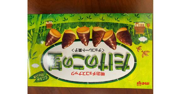 Meiji Choco Wheat Cracker from Global Market in Madison, WI