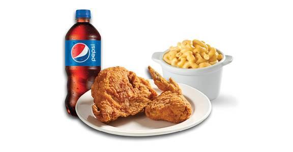 2 Piece Fried Chicken Meal from Kwik Star - Waterloo Broadway St in Waterloo, IA