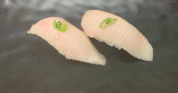 126. Hamachi Nigiri Sushi (2 Pcs) from Oishi Sushi & Grill in Walnut Creek, CA