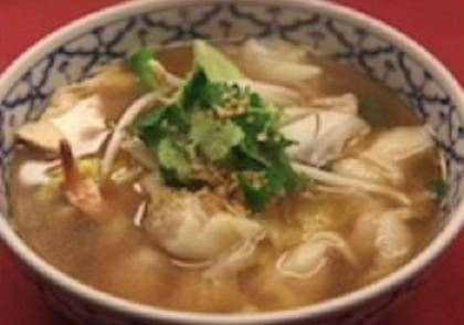 33. Giew Num (Wonton Soup) from Sa-Bai Thong - University Ave in Madison, WI