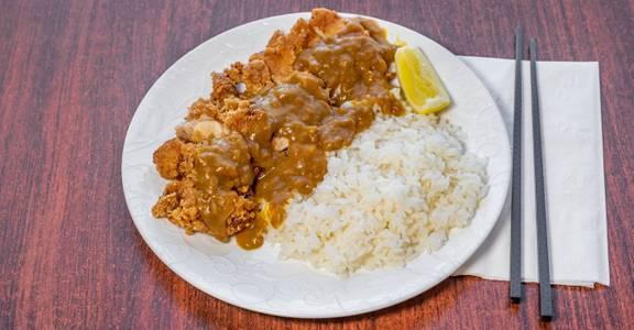 Tori Karaage Curry from Sakura Sushi in San Rafael, CA