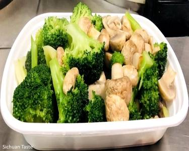 Broccoli with Mushrooms from Sichuan Taste in Cockeysville, MD