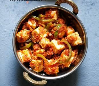 Tofu Karhai (V) (GF) from Star Of India Tandoori Restaurant in Los Angeles, CA