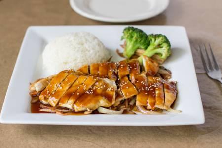 K2. Chicken Teriyaki from Sushi Pirate in La Crosse, WI