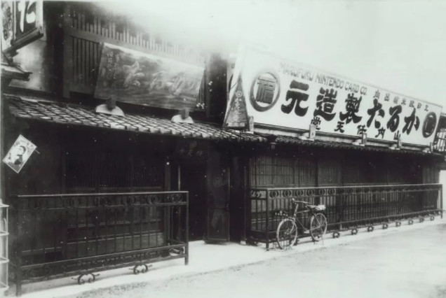 Nintendo's first building in Kyoto, Japan. Circa 1889.