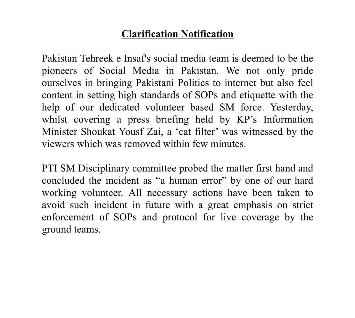 Official statement from the Pakistani government regarding the cat face filter mistake
