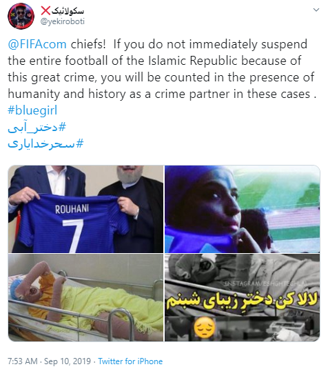 @FIFAcom  chiefs!  If you do not immediately suspend the entire football of the Islamic Republic because of this great crime, you will be counted in the presence of humanity and history as a crime partner in these cases . #bluegirl  #دختر_آبی #سحرخدایاری