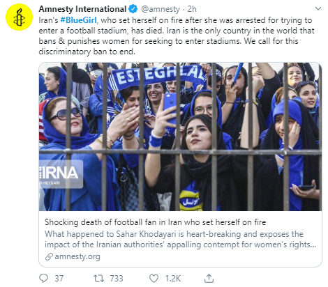 Iran's #BlueGirl, who set herself on fire after she was arrested for trying to enter a football stadium, has died. Iran is the only country in the world that bans & punishes women for seeking to enter stadiums. We call for this discriminatory ban to end.