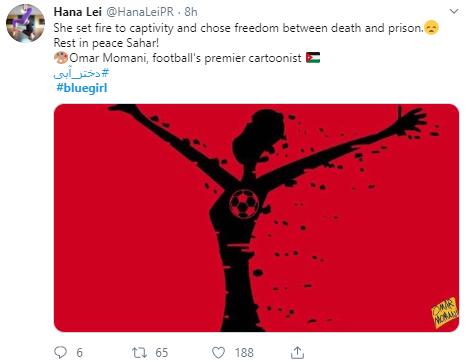 She set fire to captivity and chose freedom between death and prison. Rest in peace Sahar! Omar Momani, football's premier cartoonist  #دختر_آبی   #bluegirl