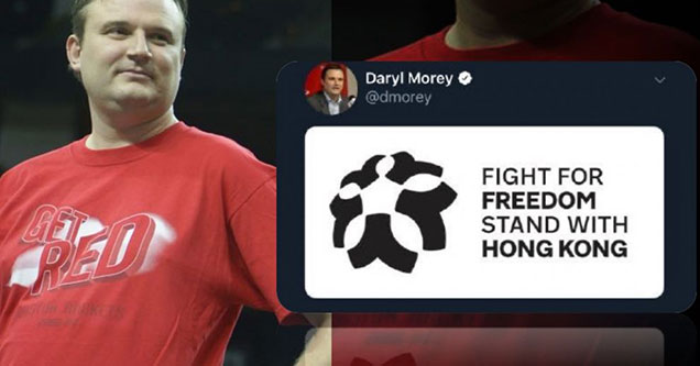 Over the weekend, Houston Rockets general manager Daryl Morey Tweeted and deleted a image that read,