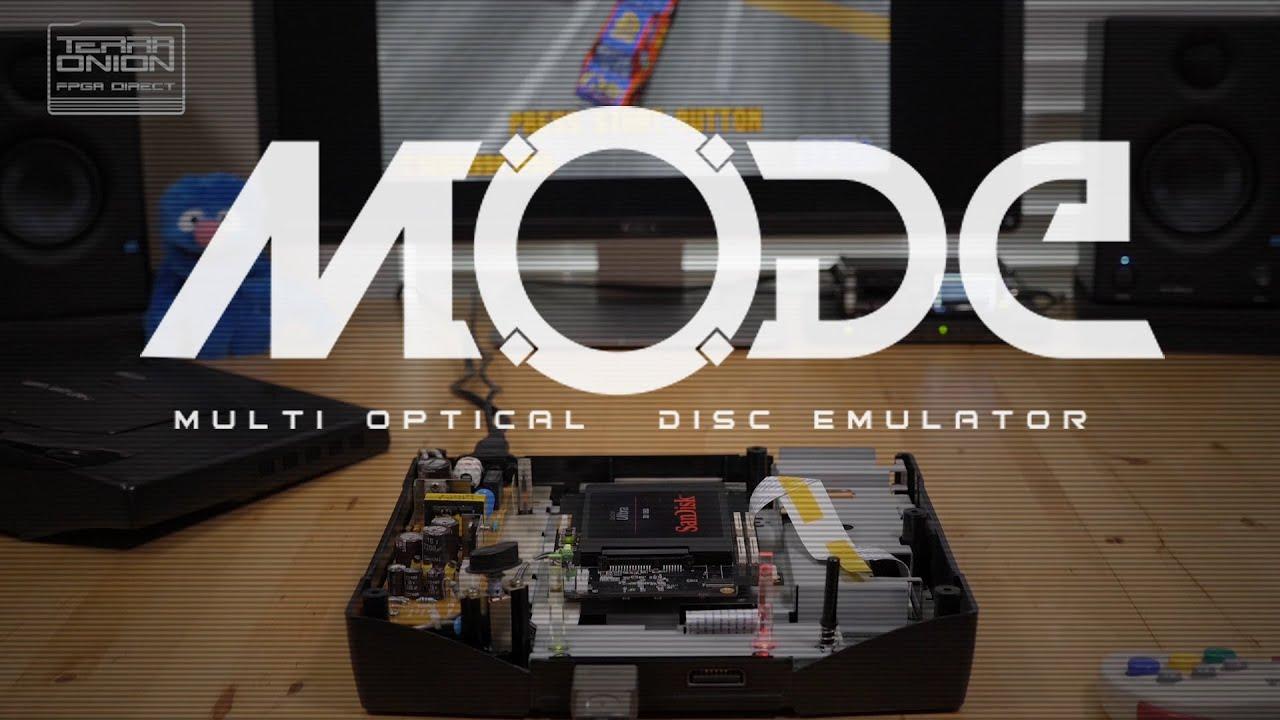 mode multi optical disc emulator