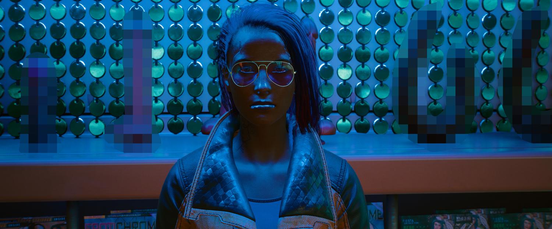 cyberpunk 2077 dildos