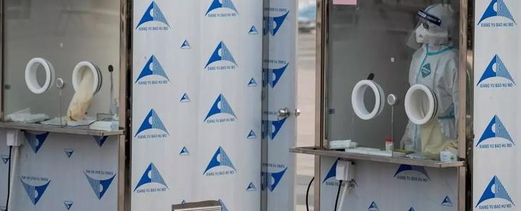 coronavirus testing station in china