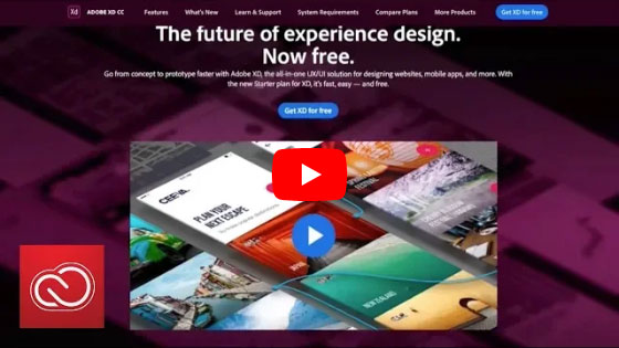 Image for Adobe XD announcement video