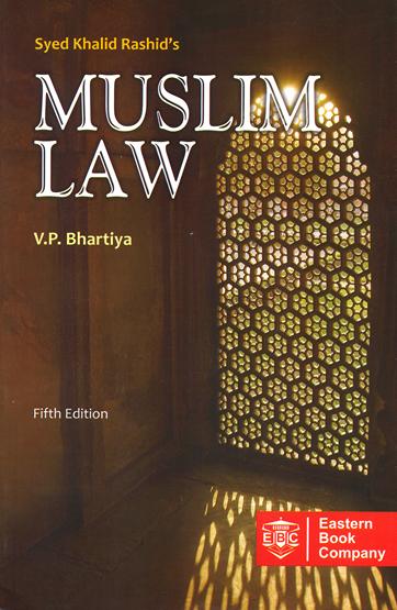 Syed Khalid Rashids Muslim Law by V P  Bhartiya - EBC Webstore