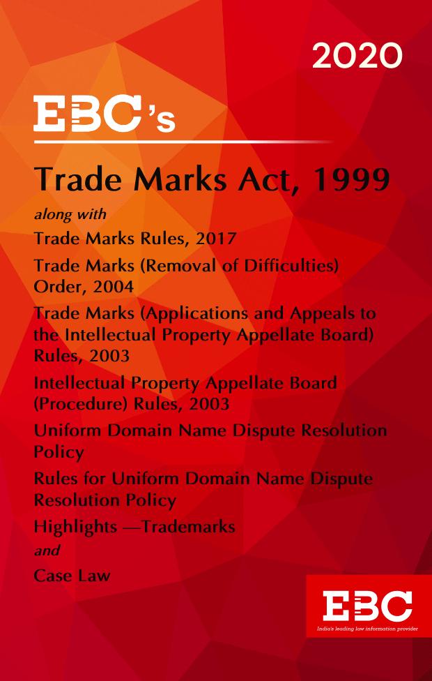 Trade Marks Act, 1999