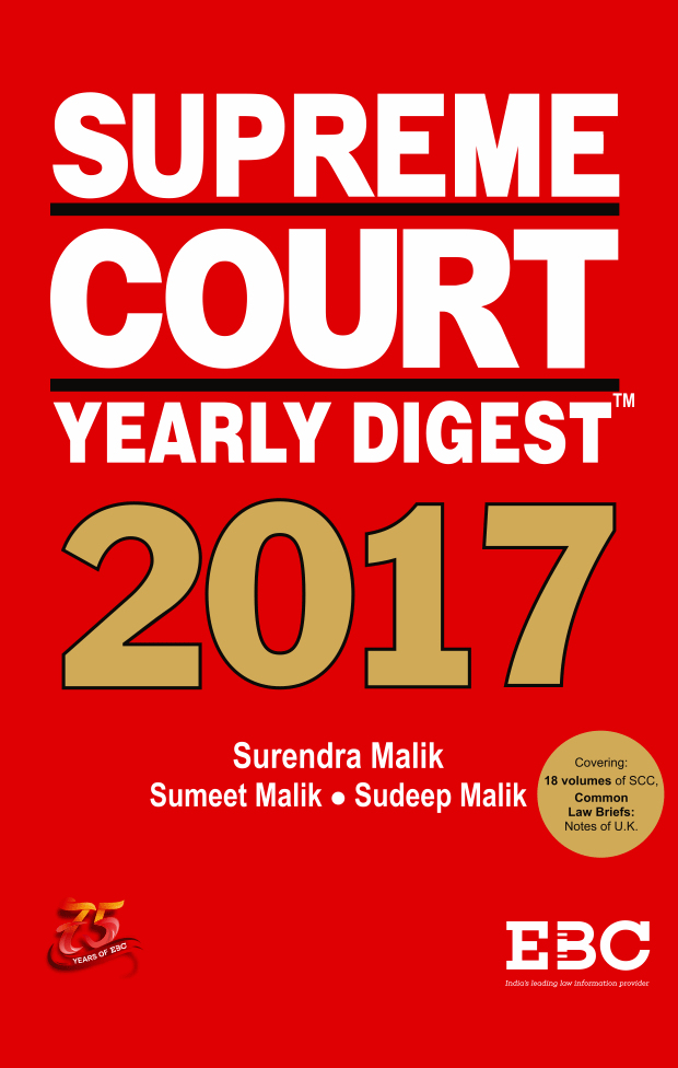 Supreme Court Yearly Digest 2017