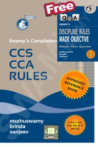 CCS (CCA) RULES WITH FREE MCQ - 2019