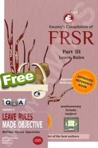 FRSR PART - III LEAVE RULES WITH FREE MCQ - 2019