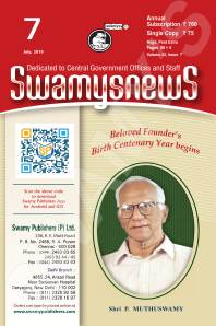 SWAMYS NEWS - JULY - 2019